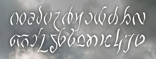 fantasy font forge elvish scripts by infinity plus one kickstarter. Black Bedroom Furniture Sets. Home Design Ideas