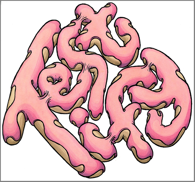 Custom donut word watercolor drawing (example: TESTIFY)