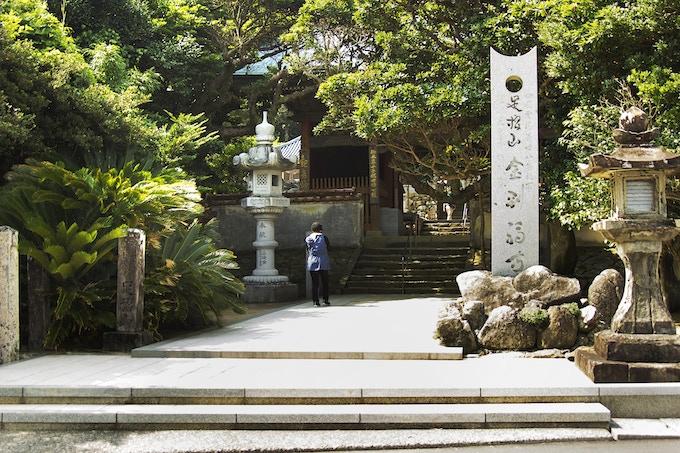 Kongofukuji Temple, Cape Ashizuri