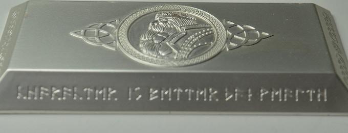 Large Platinum Bar