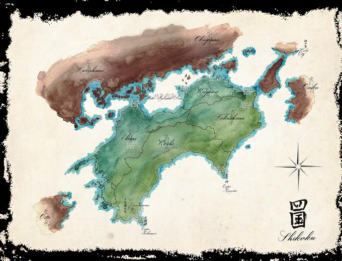 Watercolor map of Shikoku