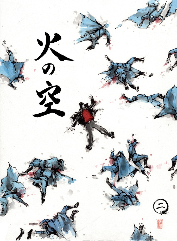 Hand painted by Minobu Sato. Variant includes Mythopoeia Logo on the back!