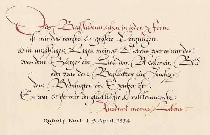Quotation from Rudolf Koch, page from the third sketchbook, 1944.