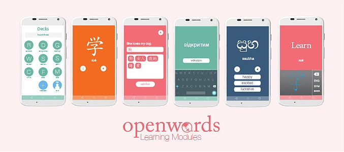 Openwords app. Diverse learning modules, and learner control.