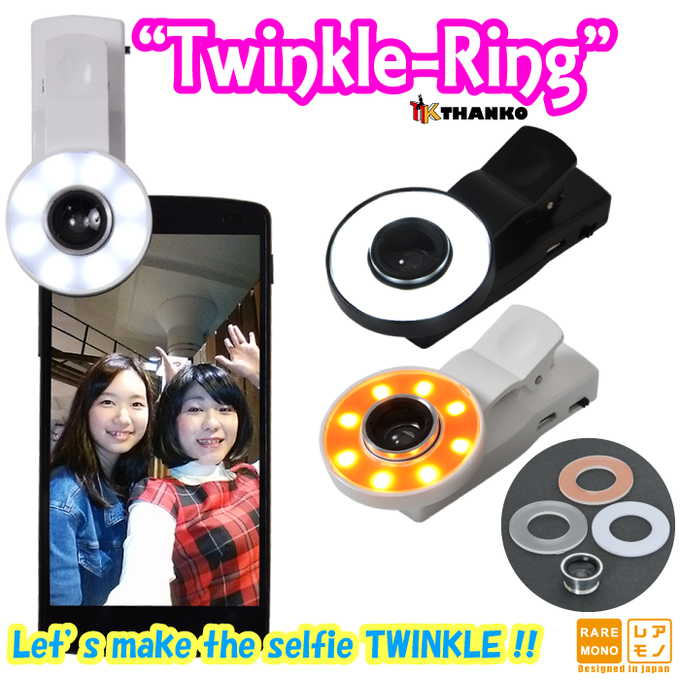 """The world's 1st Clip-on Rechargeable Ring type LED light with a wide-angle lens"""