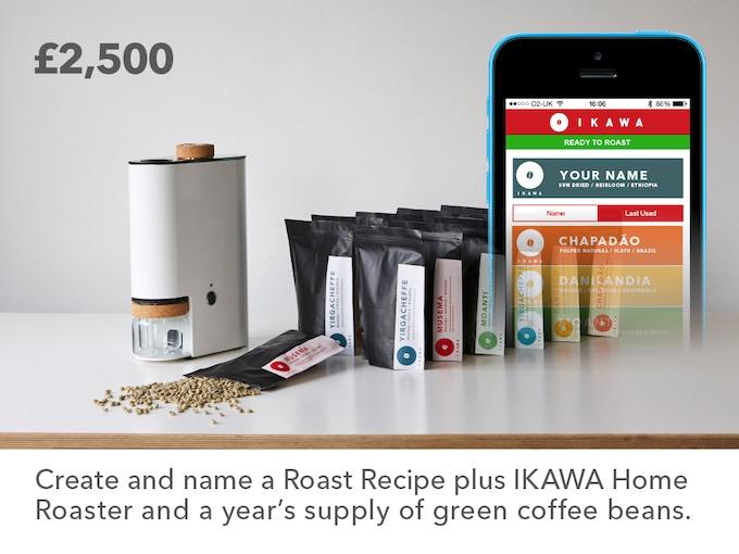 IKAWA | Home Coffee Roaster by IKAWA Coffee — Kickstarter