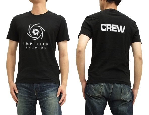 Join the Crew! (Design subject to change)