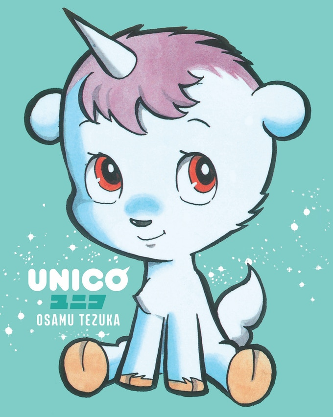 You know you want a Unico(rn)!