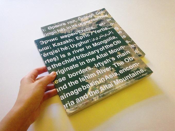 journal book sample design by Xiaoxuan Lu