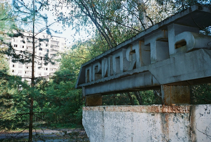 The city sign of Pripyat is now almost hidden in a forrest which grew around it