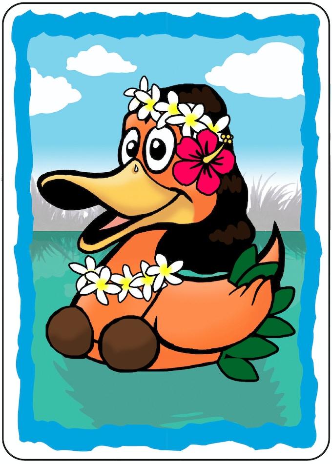 New! Hula Duck