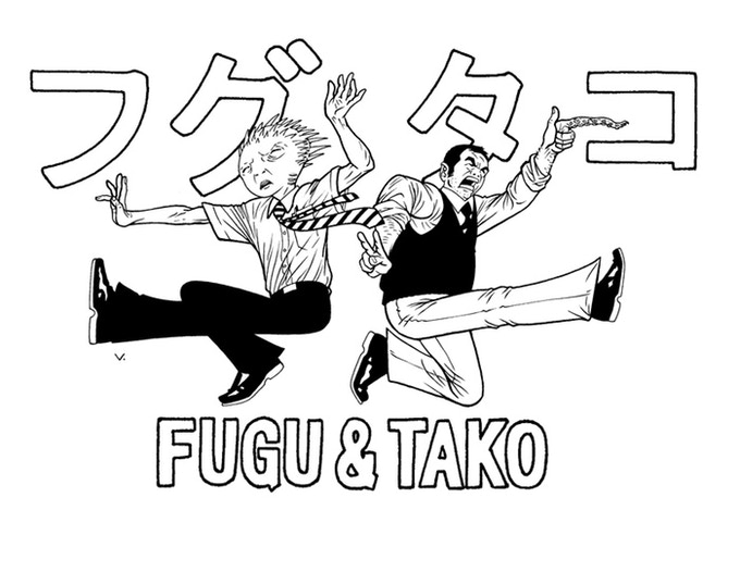 The Adventures of FUGU & TAKO [Pufferfish & Octopus] by