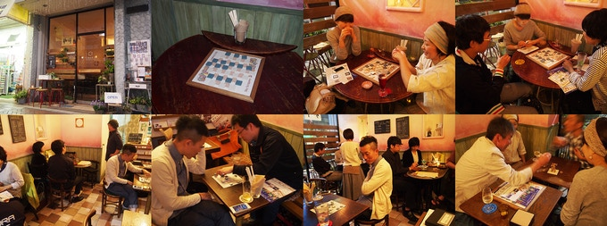The game party at Tsubuan-cafe in Tokyo.
