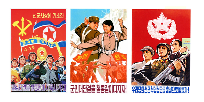 North Korean propaganda postcards, courtesy of Uri Tours. (click for more info)