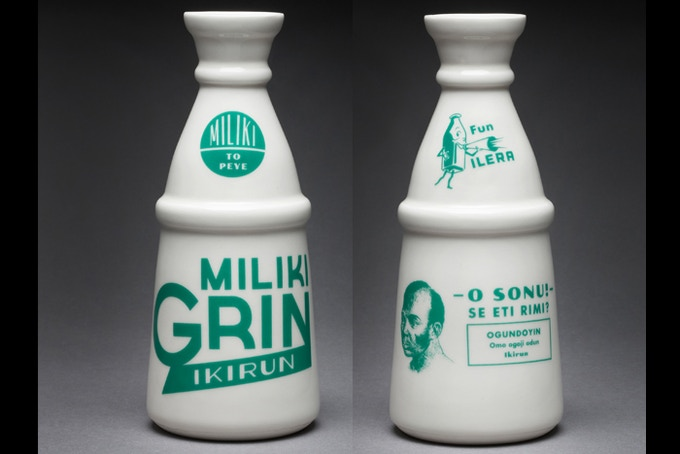 "Farm No. 004, ""Green Dairy"", 2014, Porcelain holloware, 9.125"" x 3.75"" Limited Edition of 50, Yoruba language of Nigeria. (photo credit: Larry Rippel)"