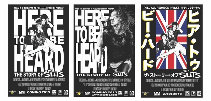 HTBH Posters