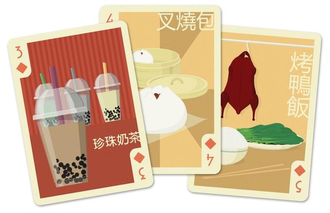 3, 4 and 5 card of China