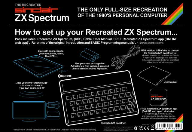 The original Sinclair ZX Spectrum was a genuinely innovative device. Similarly, the Recreated ZX Spectrum is a genuinely innovative device. Indeed, it is so innovative that its packing will be dominated by this new (but reassuringly familiar) infographic.