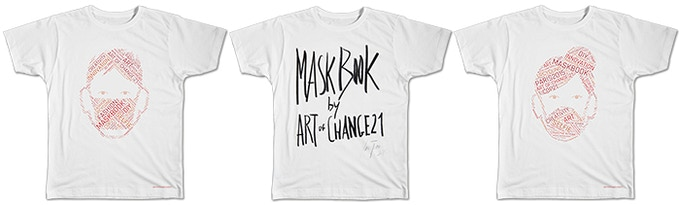 Our T-shirts, including on specially designed by Artist Yann Toma (60 € pledge)