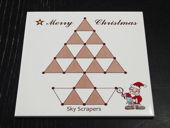 Design for Christmas!