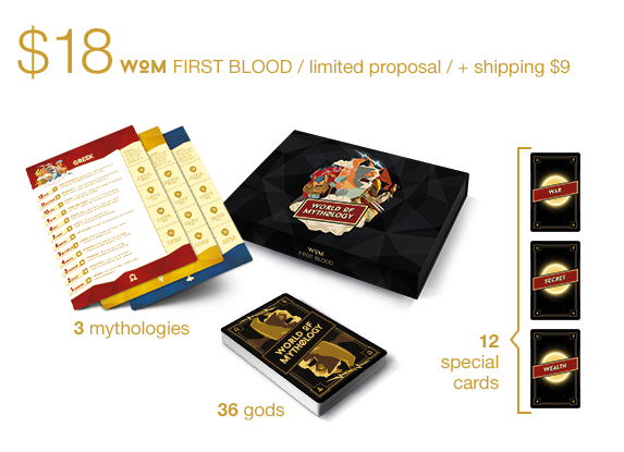 3 changeable mythologies / You will be able to change any mythology from your reward on any other deck from the achieved stretch goals! Included stretch goals: WAR chip, MTG Oversized format, matte lamination and card sleeves!