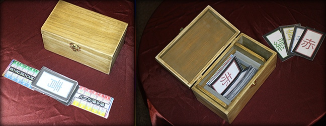 Deluxe Wooden Box Edition at $80 Level