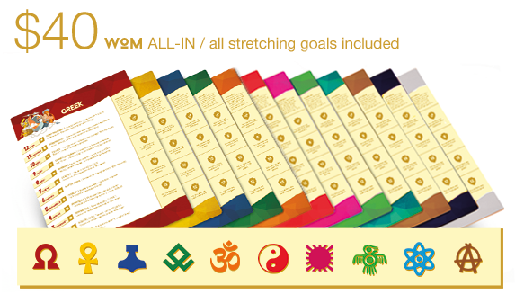 5+ mythologies / Pledge $40 to get WOM Classic + all rewards from the collected stretch goals! All achieved mythologies and worldwide shipping are included! Hindu gods deck guaranteed!
