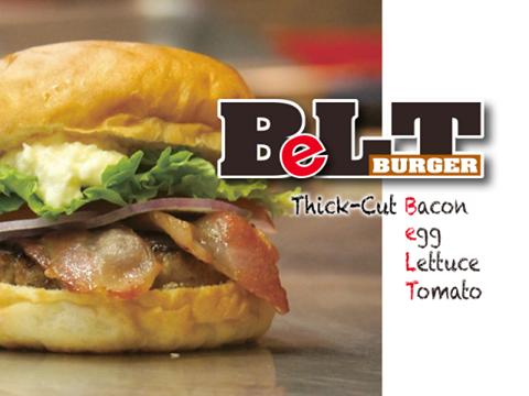 Bacon Egg Lettuce Tomato burger