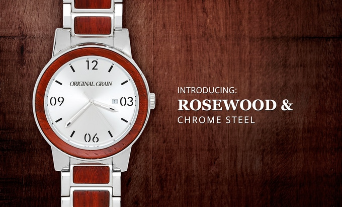 Rosewood + Chrome Steel