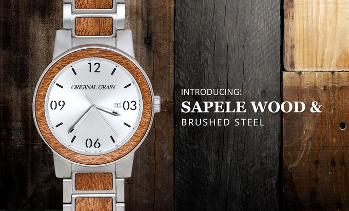 Sapele + Brushed Steel