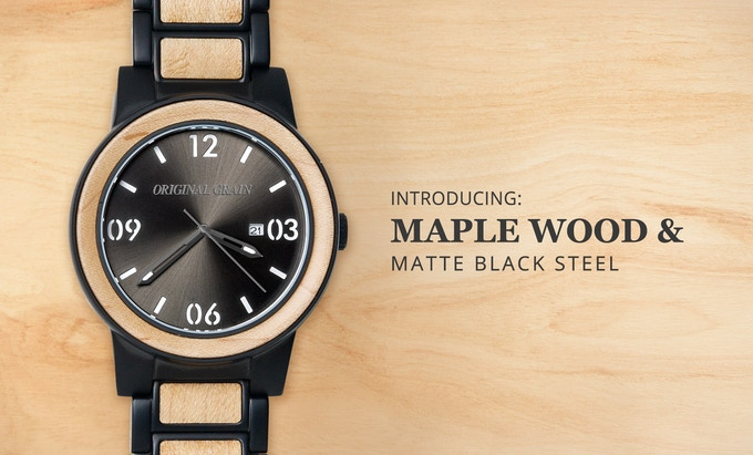 Maplewood + Matte Black