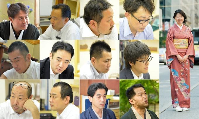 Members: Hiromi Asai and Kimono Artisan Kyoto