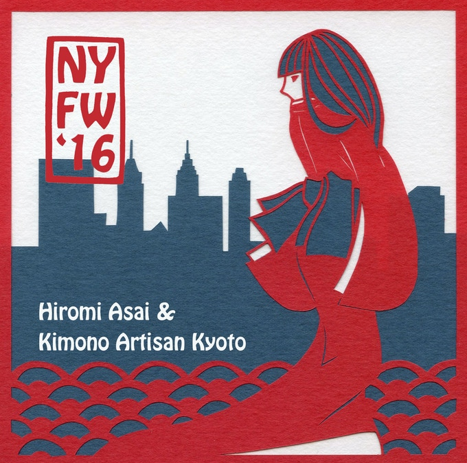 LOGO: Kimono To New York Fashion Week '16