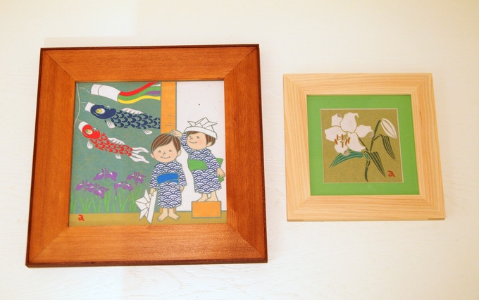 Original Japanese Paper Cuttuing Art in Frame