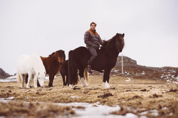 Icelandic Unicorns