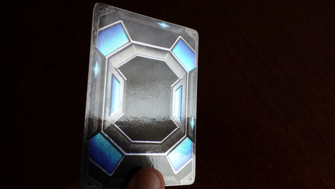 Foil Card Back. Kickstarter Backer Reward.