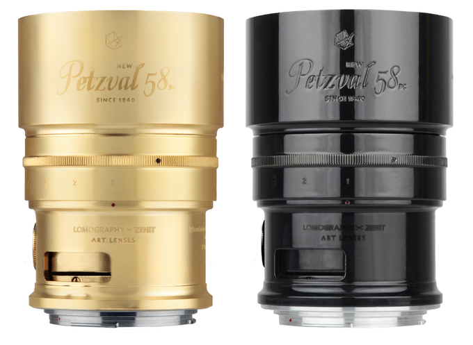 The New Petzval 58 is available in a Brass or Black Finish