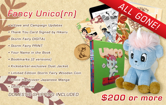 "The hardcover Japanese books are 7.5"" x 9.25"" (19cm x 23.5cm). Unico plush is about 8"" (20cm). Book set and plushie are NOT to scale in this image."