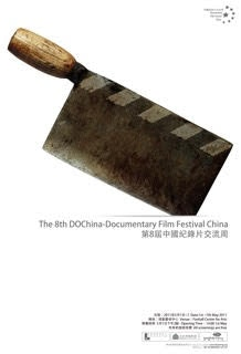 A meat cleaver doubling as film clapper to represent DOChina, a documentary-centered festival in Beijing that was shutdown in 2011.