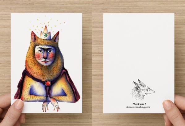 Lion King Postcard
