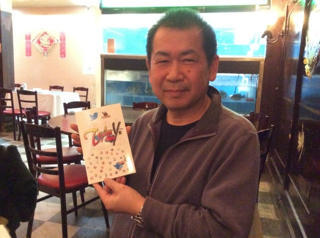 We have Team Yu to thank for starting the #SaveShenmue movement
