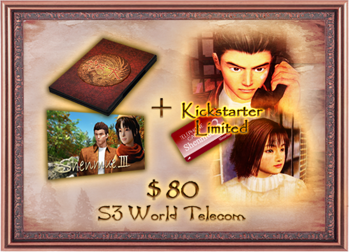 Shenmue 3 (PC,PS4) - Page 33 13c5356f4280552cbfb516ee146cbfbe_original