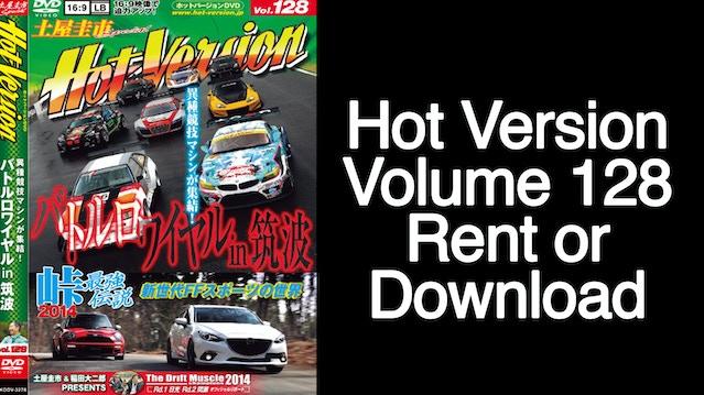Hot Version International - English - JDM Tuner Video Series
