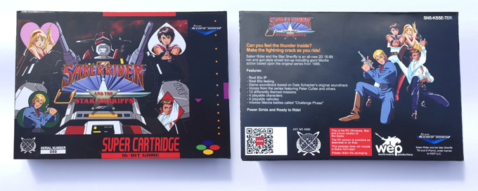 Game Package (actual Prototype)
