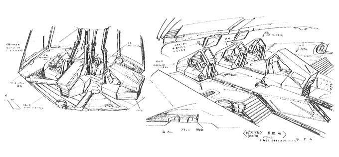 Ramrod Challenge Phase Control Units (original Studio Pierrot Sketch)