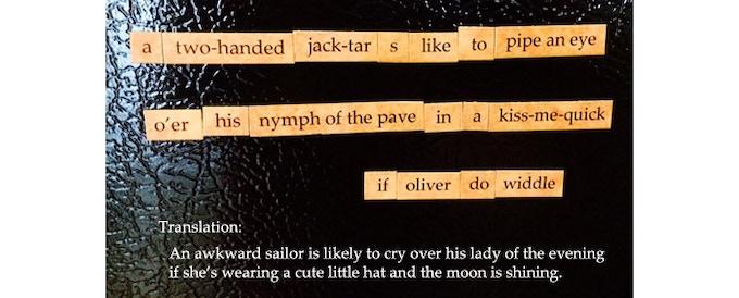 Okay, I'm not much of a poet. :-) I'm sure you'd do much better.