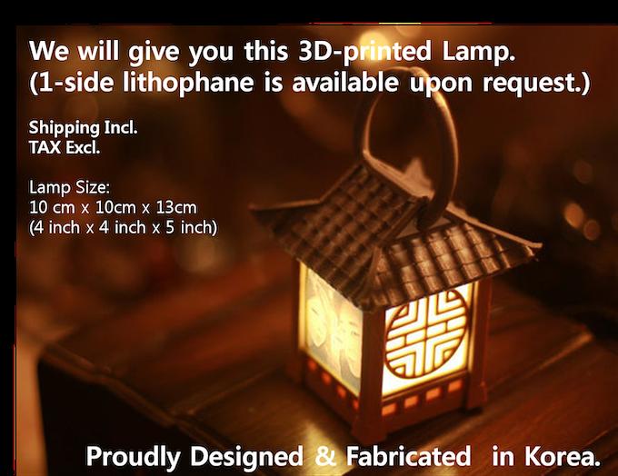3D printed lamp; Hanok-deng.