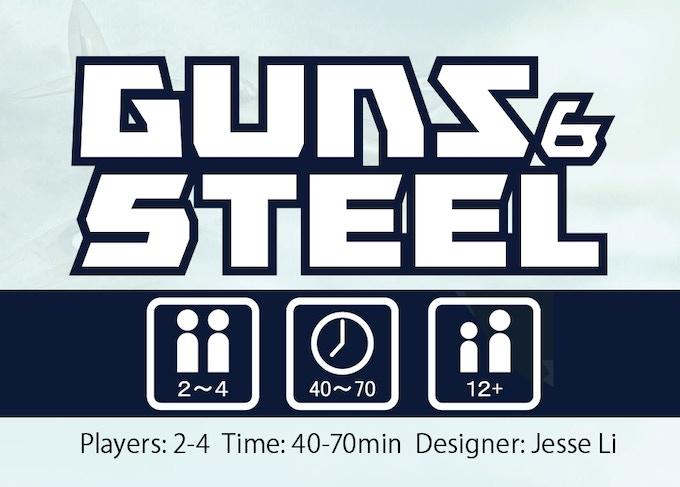 Guns & Steel by Grail Games — Kickstarter