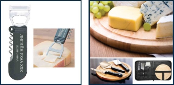 Wine & Cheese Tool ($50 Level); Cheese Board Set ($100 Level)