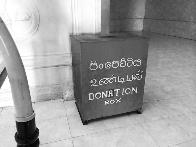 Pa (Sinhala) Panara (donation) box, Anomaa Rajakaruna, b&w photograph, 2015